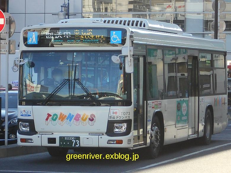 京成タウンバス T073_e0004218_20101316.jpg