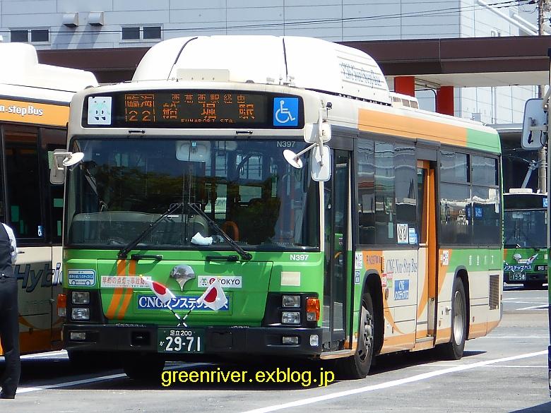 東京都交通局 R-N397_e0004218_20214696.jpg