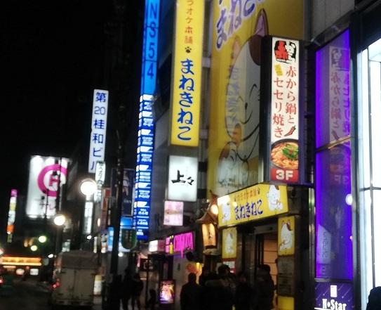 札幌de映画の風景を探して_b0129725_09580066.jpg