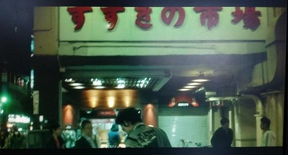 札幌de映画の風景を探して_b0129725_10001356.jpg