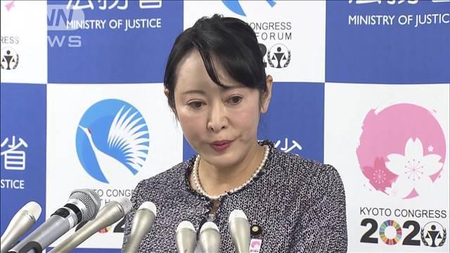 法務大臣は人質司法が正しいと表明して推定無罪も否定した_f0133526_15191403.jpg
