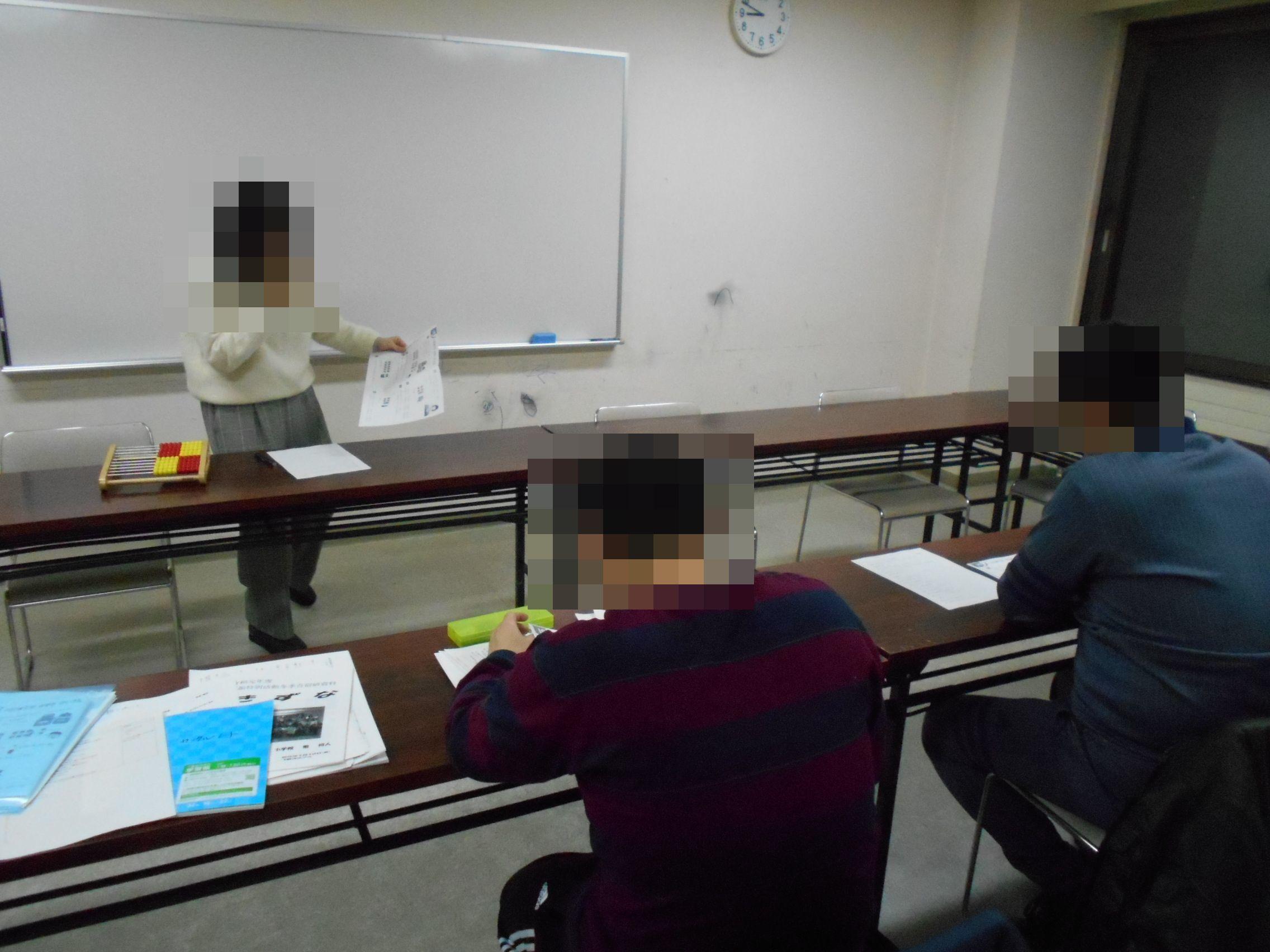 【例会報告】TOSSシグナス20年1月例会_e0252129_14360287.jpg