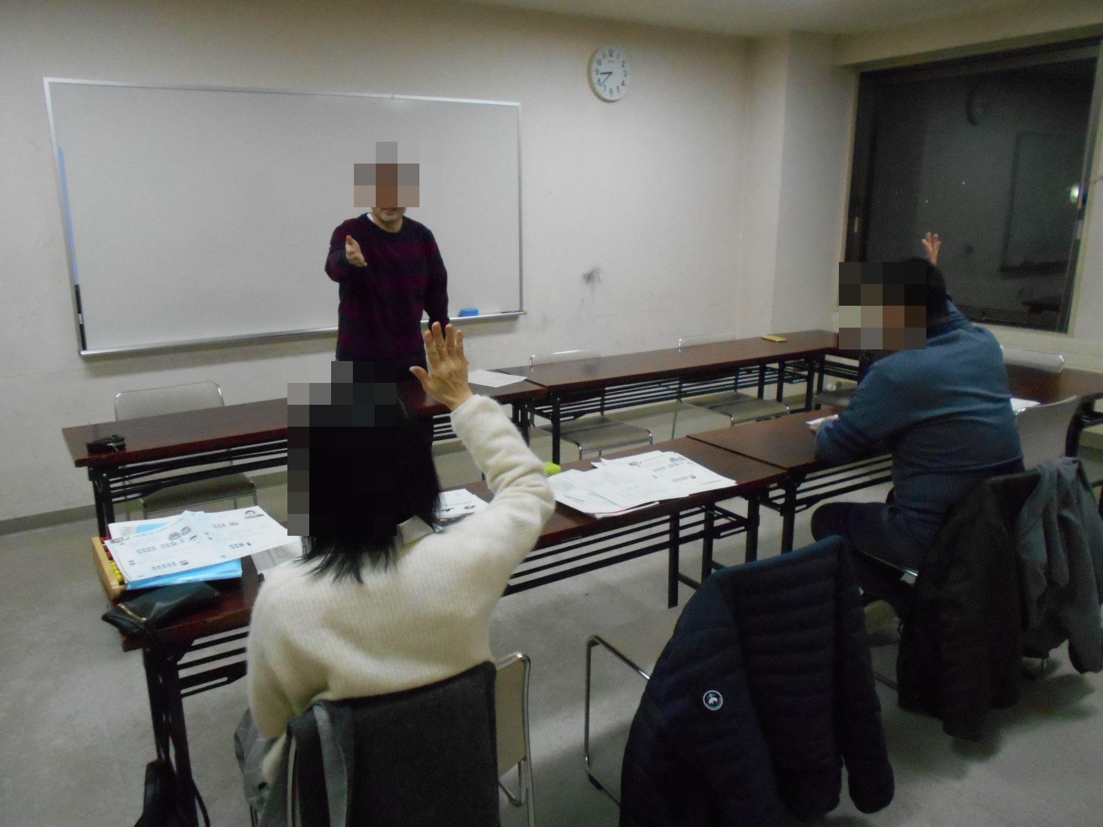 【例会報告】TOSSシグナス20年1月例会_e0252129_14362039.jpg