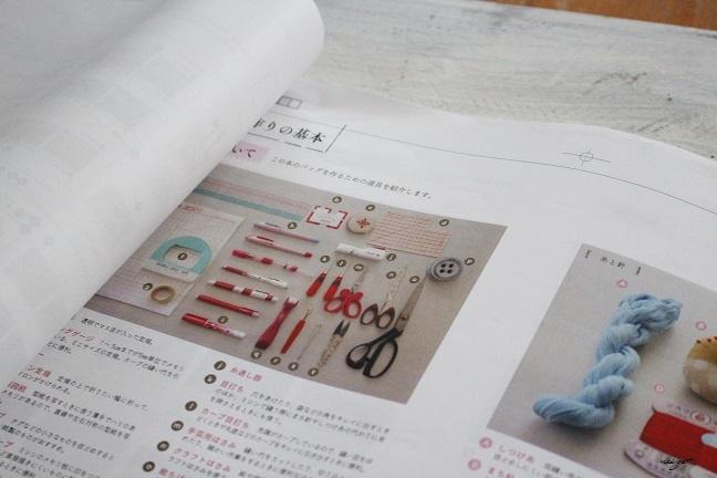 「はじめてでもすてきに作れるバッグの基本」新刊のお知らせ♪(西東社)_f0023333_23302516.jpg