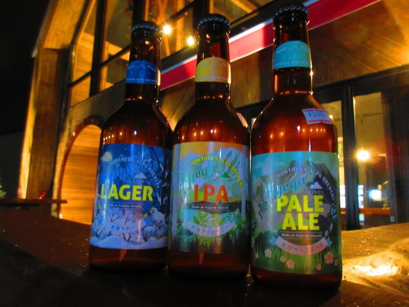 北アルプスブルワリー・瓶入り販売!_b0140235_16560155.jpg
