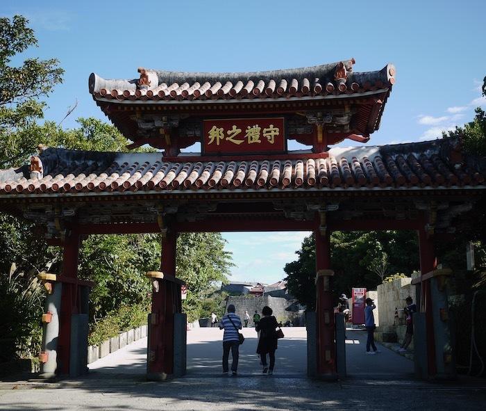 沖縄冬至越えの旅9 火災後の首里城へ_e0359436_10251381.jpeg