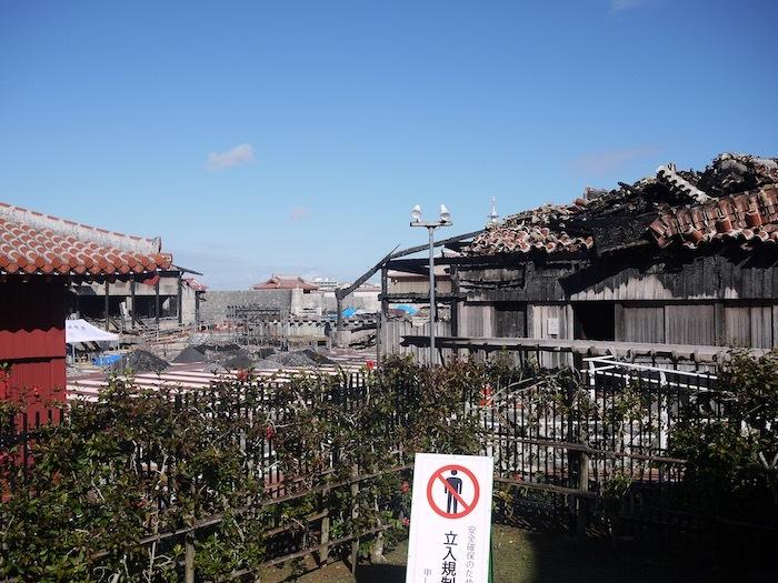 沖縄冬至越えの旅9 火災後の首里城へ_e0359436_10411793.jpeg