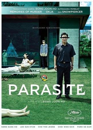 パラサイト 半地下の家族 Parasite(Gisaengchung) : 映画!That' s Entertainment