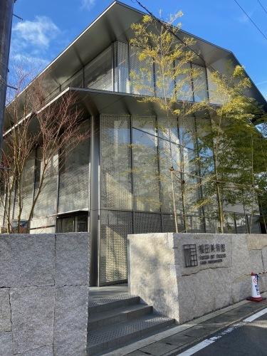 嵐山の新名所「福田美術館」へ_b0325640_11261886.jpg