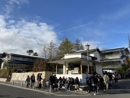 嵐山の新名所「福田美術館」へ_b0325640_19120610.jpg