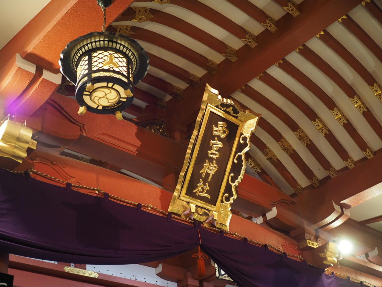 西宮戎神社の宵宮へ行ってきました_f0135940_02482339.jpg