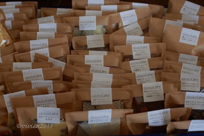 KALEIDO COFFEE ROASTERY(カレイドコーヒーロースタリー)~冬庫さんのチョコレート~_e0227942_22291398.jpg