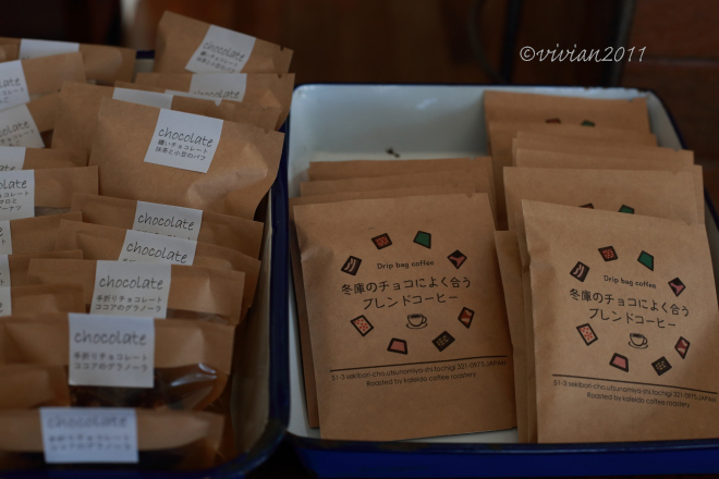 KALEIDO COFFEE ROASTERY(カレイドコーヒーロースタリー)~冬庫さんのチョコレート~_e0227942_22303419.jpg
