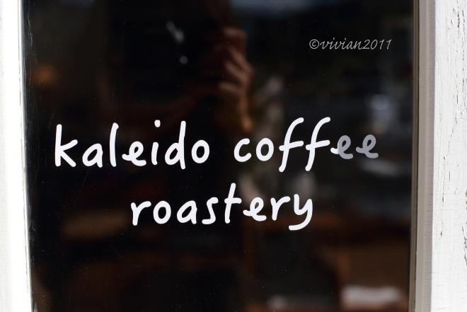 KALEIDO COFFEE ROASTERY(カレイドコーヒーロースタリー)~冬庫さんのチョコレート~_e0227942_22414036.jpg