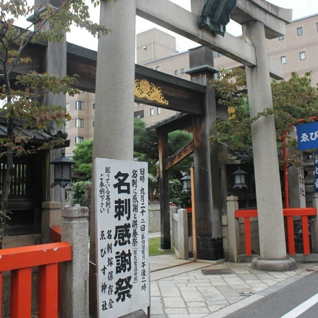 200110 「祇園ゆるぎ」の五嶋紐「名刺入れ」_f0164842_14333018.jpg