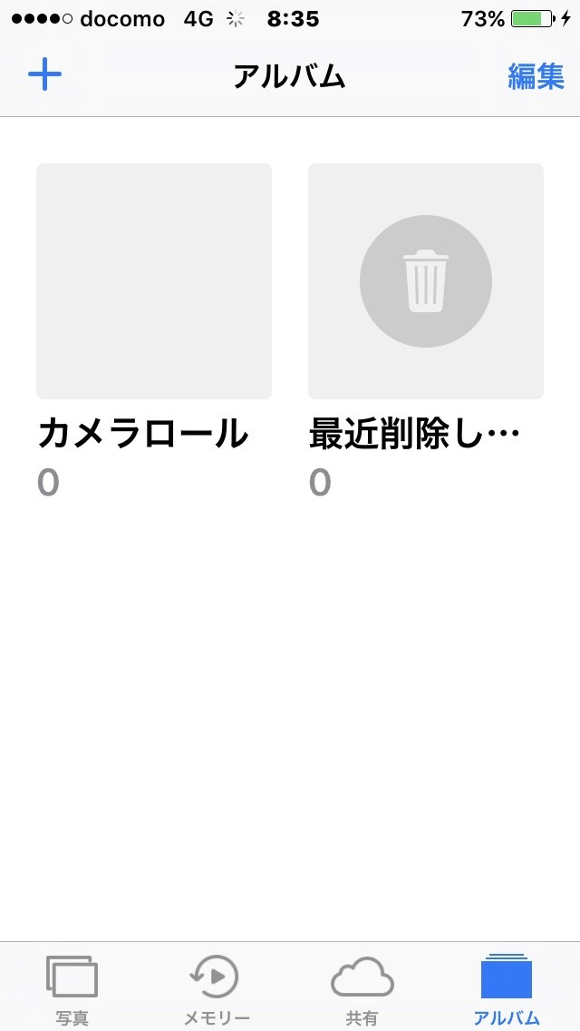 iPhoneの写真データが突如消えたら_b0017844_09530650.jpg