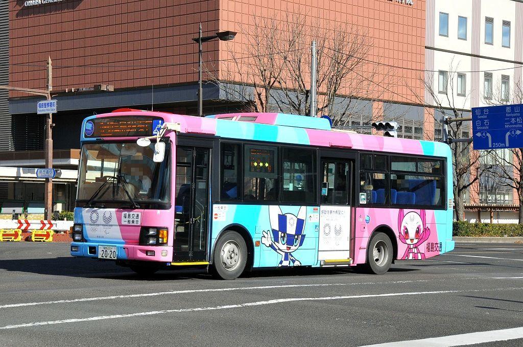 福島交通(福島230う2020)_b0243248_22530139.jpg