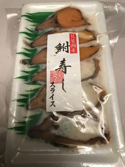 鮒寿司を食べよう_c0185356_09454229.jpg