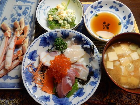 '20,1,10(金)「海鮮丼」と好みは人それぞれ!_f0060461_11162762.jpg