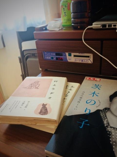 【200110:金】+++読書三昧+++_f0327767_21104329.jpg