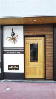 今年も、宝塚ギャラリーカフェよろしくお願いします。_d0165772_08425960.jpg