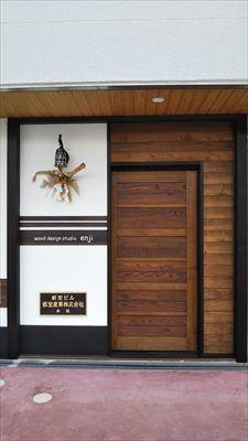 今年も、宝塚ギャラリーカフェよろしくお願いします。_d0165772_08430092.jpg