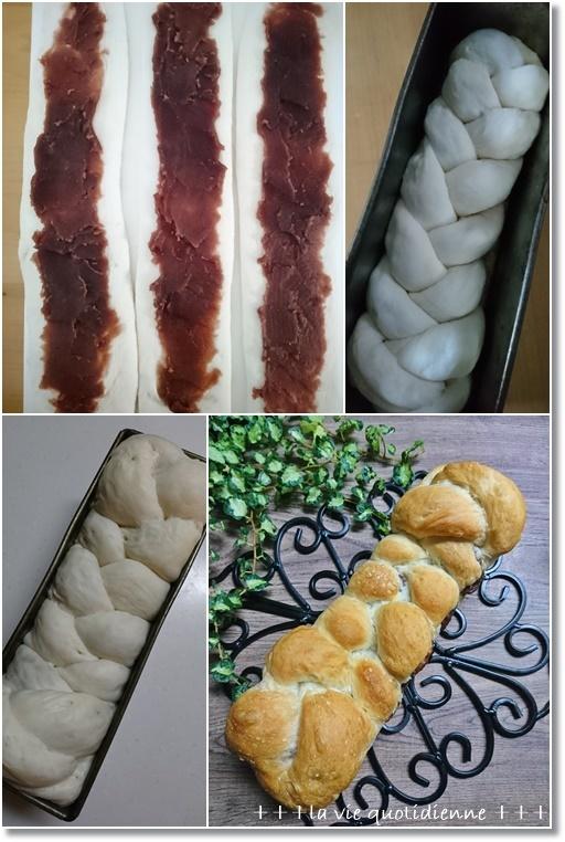 お餅みたいにビロ~ンと伸びる餡子編み込みパンと微笑ましい会話♪_a0348473_05101819.jpg