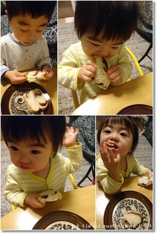 お餅みたいにビロ~ンと伸びる餡子編み込みパンと微笑ましい会話♪_a0348473_05111591.jpg
