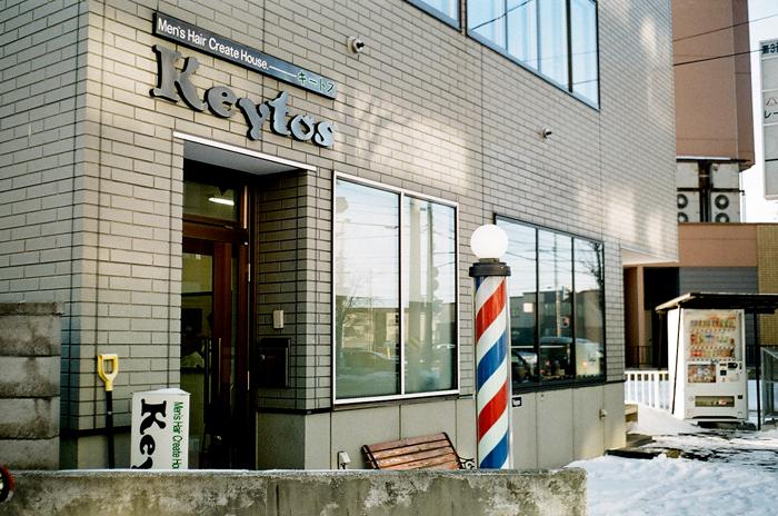 快晴の中を理髪店往復と10年ぶりのMinox35GT-E_c0182775_17254080.jpg