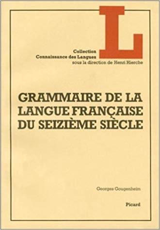 ラブレーの『ガルガンチュア』を読むためにグジュネムの『16世紀フランス文法』を見たいけど売ってないのでした(´∀`)の巻_d0026378_21213019.jpg