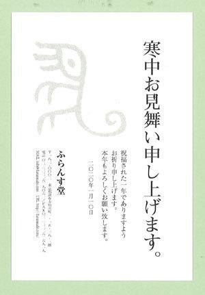 ふらんす堂通信163号」編集期間中 : ふらんす堂編集日記 By YAMAOKA Kimiko