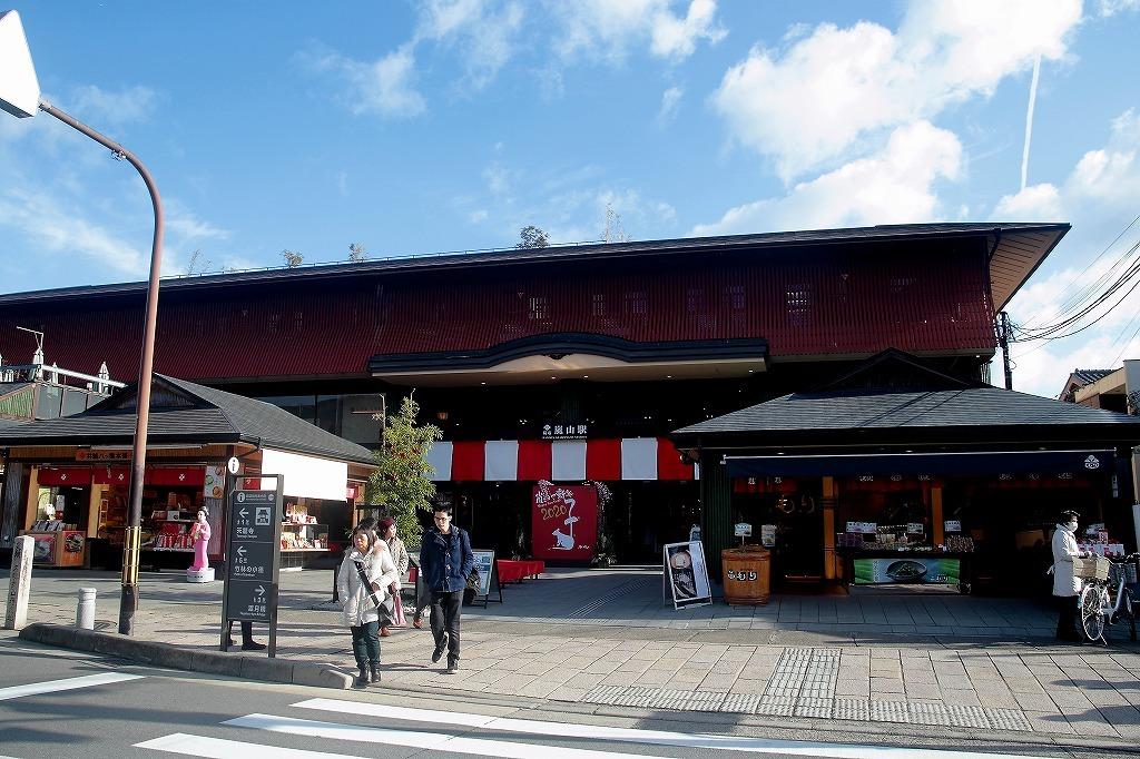 嵐山.嵯峨野1_a0170082_18420399.jpg