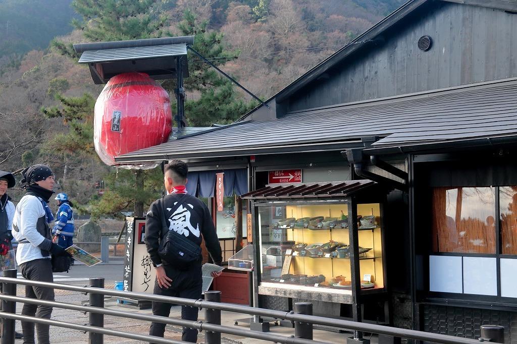 嵐山.嵯峨野1_a0170082_18420892.jpg
