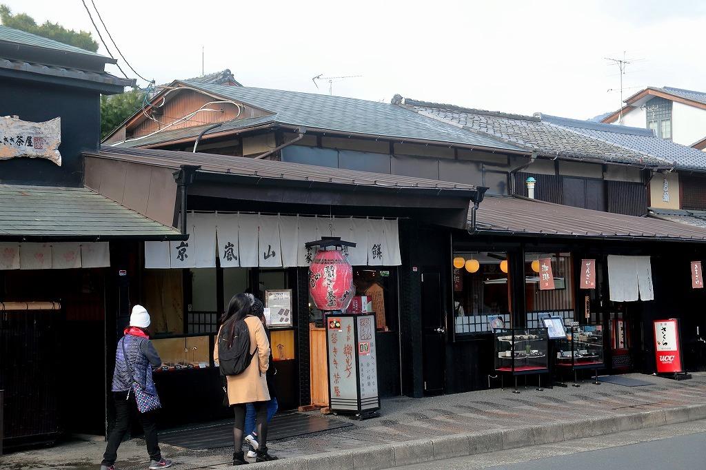 嵐山.嵯峨野1_a0170082_18421130.jpg