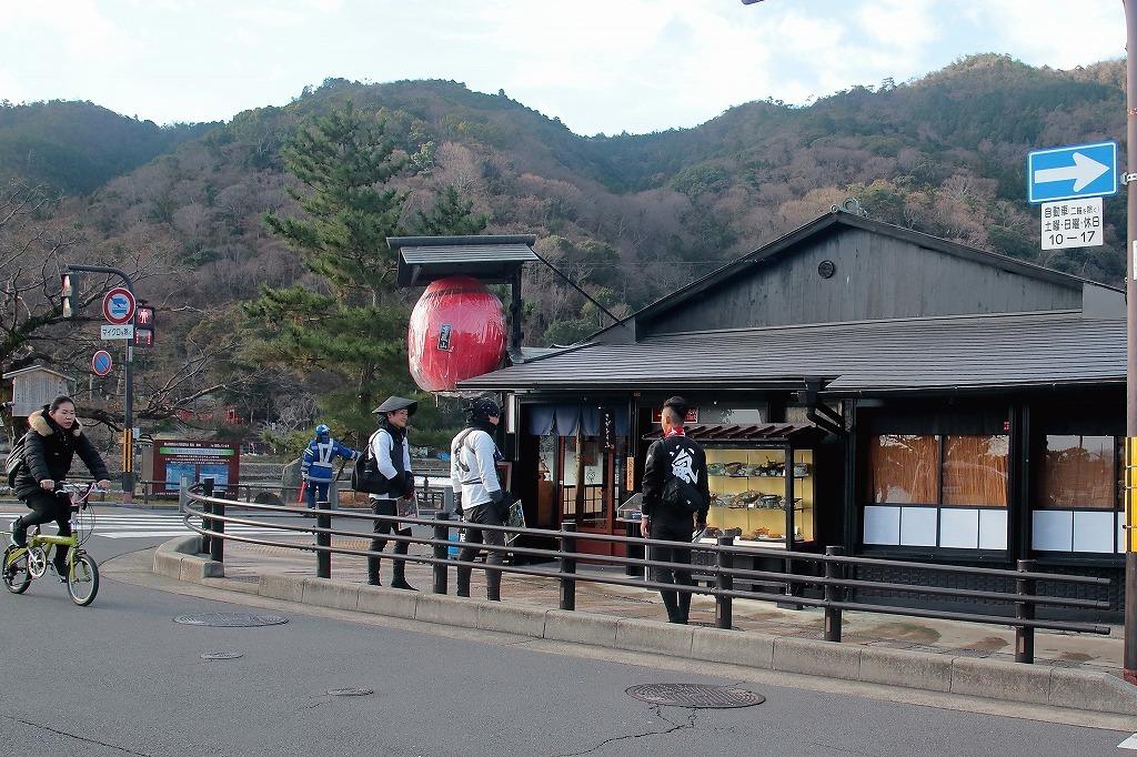 嵐山.嵯峨野1_a0170082_18421437.jpg
