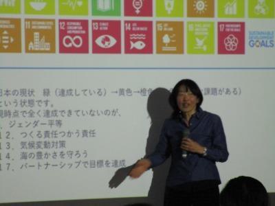 令和元年度「緑の講演会」開催の様子_d0338682_12485157.jpg