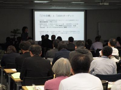 令和元年度「緑の講演会」開催の様子_d0338682_12493080.jpg