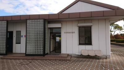 富浜緑地 花だよりの展示について_d0338682_13311530.jpg