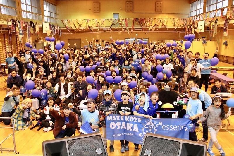 第5回まぜこぜ大阪2020_a0277483_17122935.jpeg