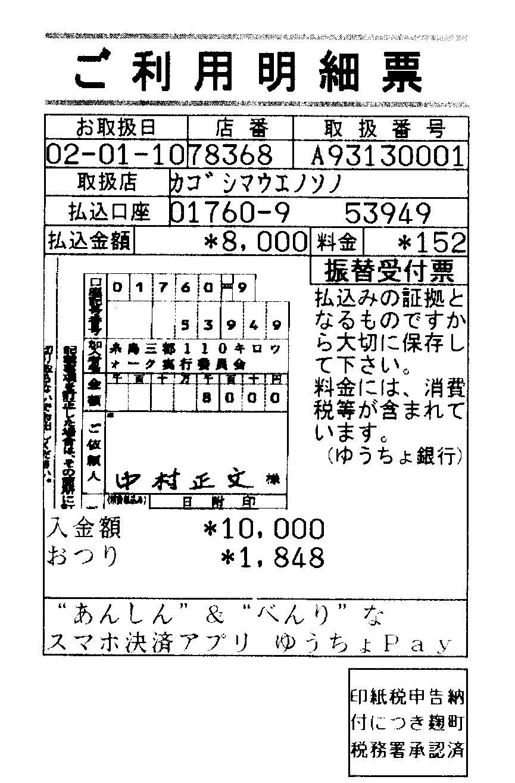 第11回糸島三都110キロウォークを申し込みました_e0294183_16513433.jpg