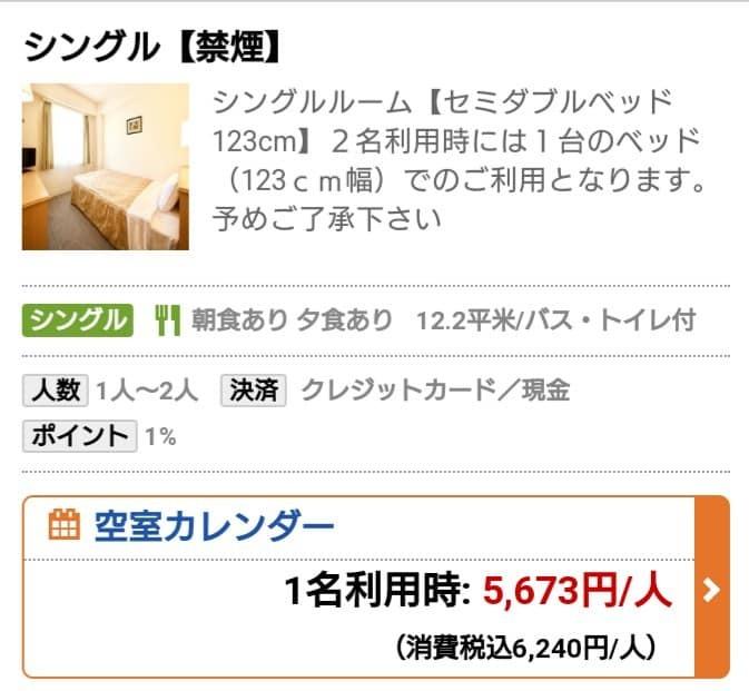 第11回糸島三都110キロウォークを申し込みました_e0294183_16522818.jpg