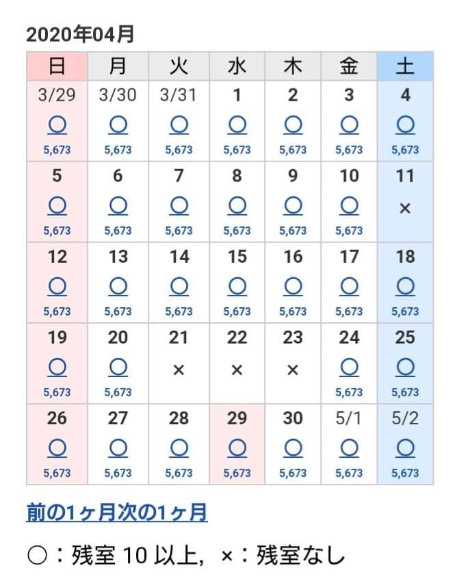 第11回糸島三都110キロウォークを申し込みました_e0294183_16525135.jpg