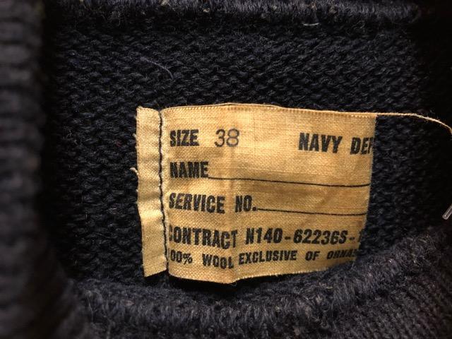 1月15日(水)マグネッツ大阪店ヴィンテージ入荷!!#1 U.S.Navy編! 1910\'s 13starButtonP-Coat & WatchCap、WeatherParka!!_c0078587_0591210.jpg