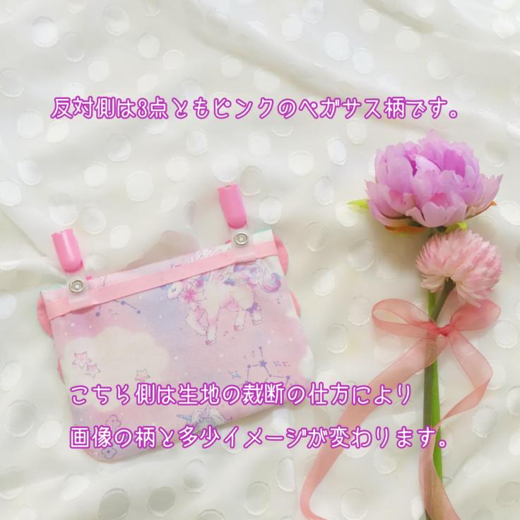 もこもこ移動ポケット・オーダー会_c0153987_17044704.jpg