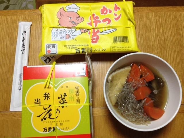 菜の花弁当とトンカツ弁当 by万葉軒_e0097895_21052451.jpg
