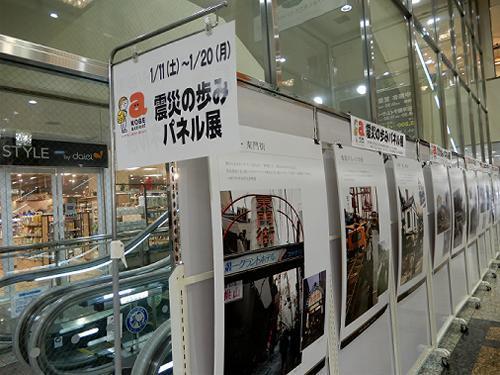 ダイエー神戸三宮店・イオンフードスタイルのビルで_b0051598_22194837.jpg