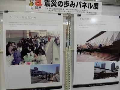 ダイエー神戸三宮店・イオンフードスタイルのビルで_b0051598_22195909.jpg