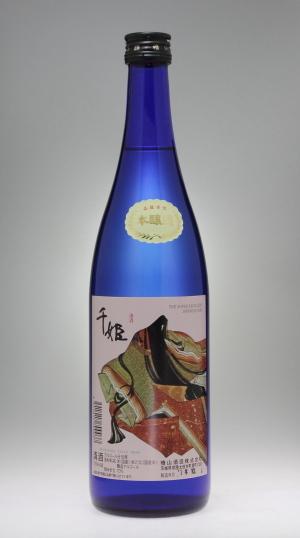 千姫 本醸造[檜山酒造]_f0138598_00363203.jpg