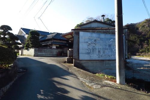千姫 本醸造[檜山酒造]_f0138598_00363258.jpg