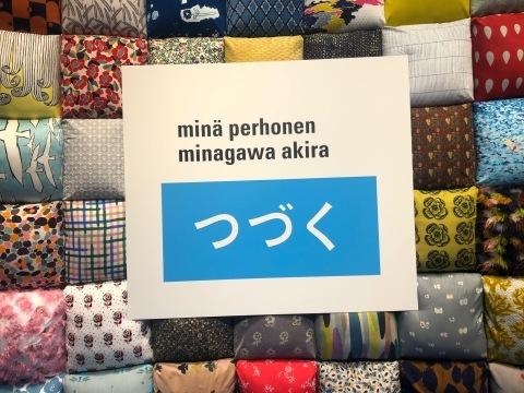 「Letter」MUM&GYPSY 2020年1月10日(@東京都現代美術館)_f0064203_12354226.jpg